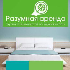 Аренда квартир и офисов Саранска