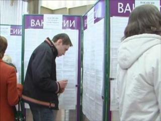 Центры занятости Саранска