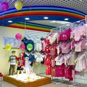 Детские магазины Саранска