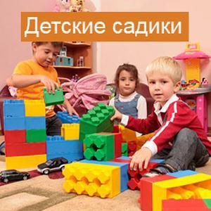 Детские сады Саранска