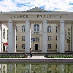 Дворцы и дома культуры Саранска