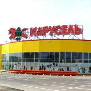 Гипермаркеты Саранска