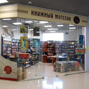 Книжные магазины Саранска
