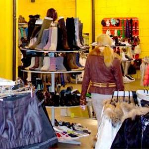 Магазины одежды и обуви Саранска