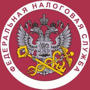 Налоговые инспекции, службы Саранска