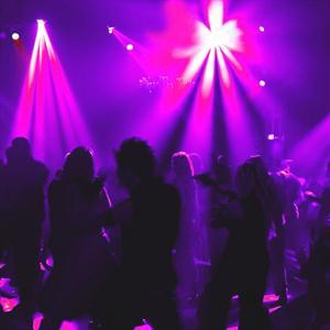 Ночные клубы Саранска