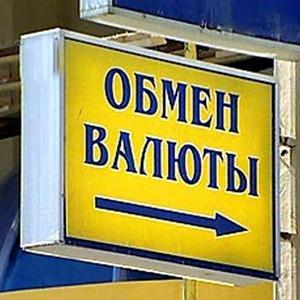 Обмен валют Саранска