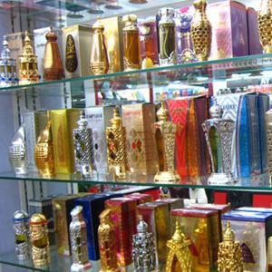 Парфюмерные магазины Саранска