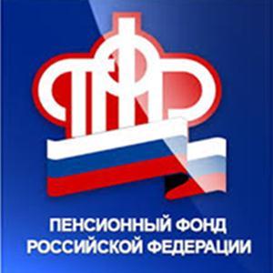 Пенсионные фонды Саранска