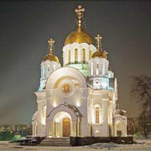 Религиозные учреждения Саранска