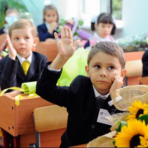 Школы Саранска