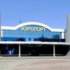 Аэропорты в Саранске
