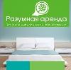 Аренда квартир и офисов в Саранске