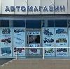 Автомагазины в Саранске