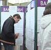Центры занятости в Саранске