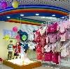 Детские магазины в Саранске