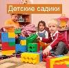 Детские сады в Саранске