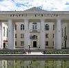 Дворцы и дома культуры в Саранске