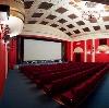 Кинотеатры в Саранске