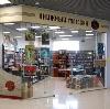 Книжные магазины в Саранске
