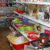 Магазины хозтоваров в Саранске