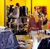Магазины одежды и обуви в Саранске