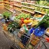 Магазины продуктов в Саранске