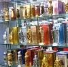 Парфюмерные магазины в Саранске