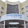 Поликлиники в Саранске