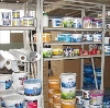 Строительные магазины в Саранске