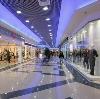 Торговые центры в Саранске