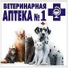 Ветеринарные аптеки в Саранске