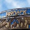 Зоопарки в Саранске