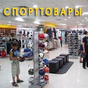 Спортивные магазины Саранска