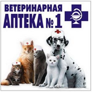 Ветеринарные аптеки Саранска